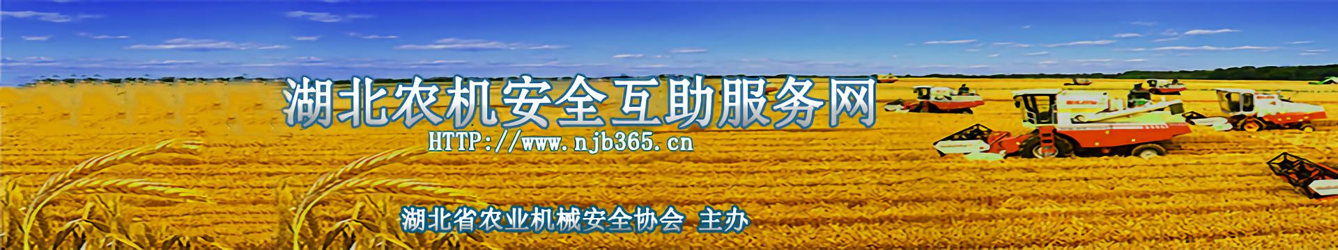 四部门联合印发《关于加快农业保险高质量发展的指导意见》