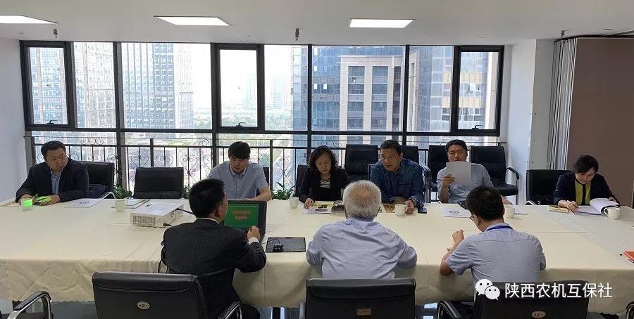 国家三部委调研组到陕西省农机安全协会检查工作